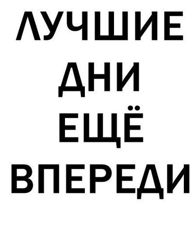 Татьяна Лапынина, 2 апреля 1992, Северодвинск, id142738180