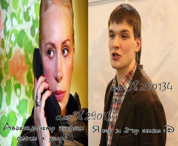 Закрытая школа приколы картинки ...: pictures11.ru/zakrytaya-shkola-prikoly-kartinki.html