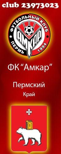 новости футбола россии сегодня свежие