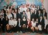 11-А, Школа № 41, г. Мариуполь, выпуск - 2001г.