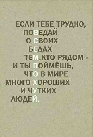 http://cs10967.userapi.com/u115384064/-6/x_5b910c8d.jpg