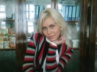 Кошка Кошка, 18 января , Харьков, id127366194