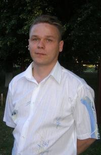 Григорий Жигала, 28 апреля 1982, Краснодон, id171824463