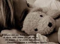 Маргарита Сафина, 18 июля , Тюмень, id3460676