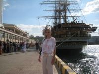 Наталья Синякова, 20 апреля , Холм, id87876168