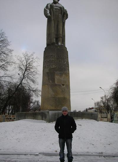 Сергей Вишняков, 11 июня , Нижний Новгород, id35708918
