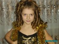 Ксения Калинина, 7 июля , Кыштым, id128323219