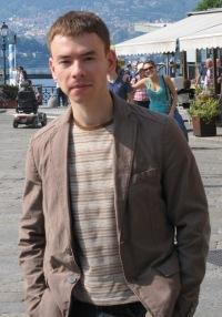 Алексей Ример
