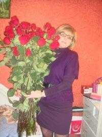 Валентина Горбунова, 15 февраля 1966, Полярный, id51651290