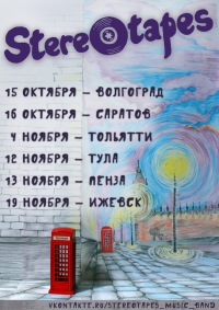 ...band. коктейль бар Иллюминатор Воскресенье, 16 октября Начало 19.00.