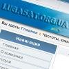Lugasat - Спутниковое телевидение - Оф.страница