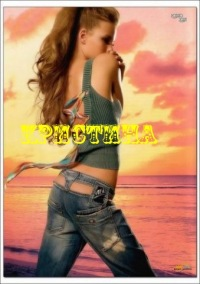 Кристина Назаренко, 4 июня 1996, Енисейск, id116365791