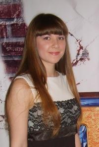 Ксения Корнева, Благовещенск