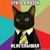 Иван Матвеев, 3 апреля , Москва, id81389663