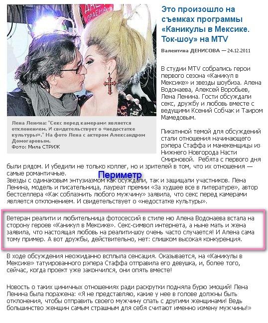 http://cs10969.vkontakte.ru/u82120568/148310642/y_7ac1dd5b.jpg