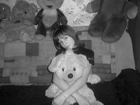 Анастасия Сорокина, 2 января , Ростов-на-Дону, id102719506