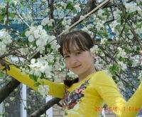 Alexandra :*, 4 апреля 1993, Краснодар, id106426518