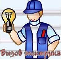 ...водопроводные и канализационные работы;установка счетчиков воды. монтаж систем газового и электроотопления...
