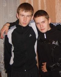 Дмитрий Хроменков, 15 ноября 1992, Челябинск, id157023048