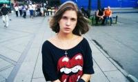 Super Woman, 29 августа 1991, Санкт-Петербург, id40128952
