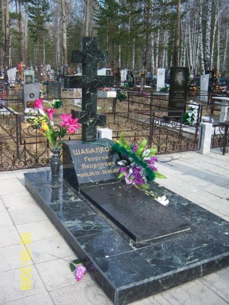 Где купить памятник этот тюмень памятники литературным авторские в россии и где находятся реферат