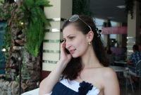 Екатерина Алаева, 3 июля 1979, Балашиха, id149896625