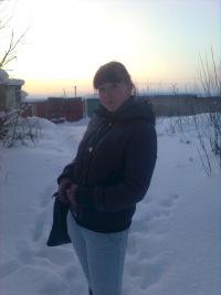 Мария Серая, 13 января 1993, Кострома, id151587315