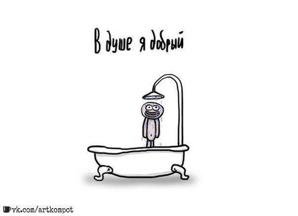 Я не обижаюсь,я делаю выводы© | ВКонтакте