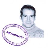 Григорий Андреев