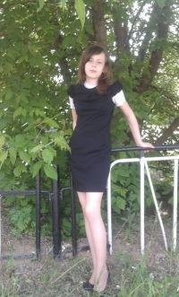 Милана Костина, 19 августа 1999, Саров, id171628228