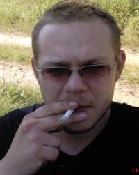 Вадим Белый, Светлогорск