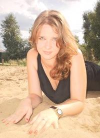Элина Шаталина, 5 ноября 1991, Ульяновск, id119089085