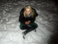 Алина Стадлер