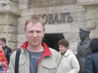 Александр Козлов, 14 июня 1981, Подольск, id108389283