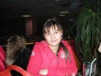 Екатерина Литвинова, 3 октября , Москва, id115313318