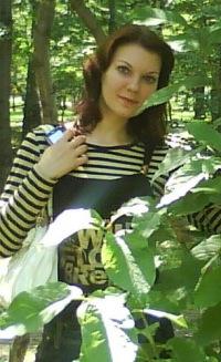 Маргарита Степанова, 24 июля , Новосибирск, id133502084