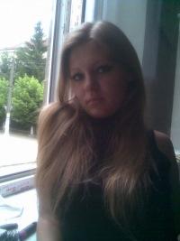 Таня Нанівська, 14 мая , Запорожье, id133826825