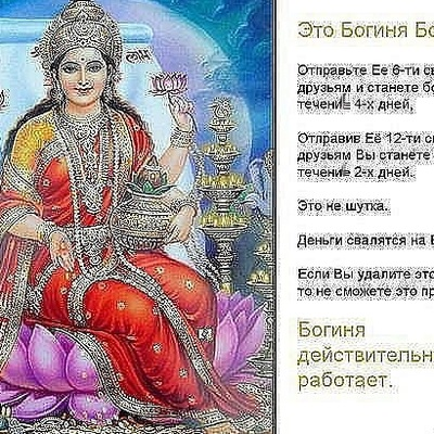 Виктор Чагай