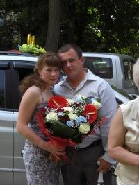 Евгения Дахно, 16 января , Москва, id138651355