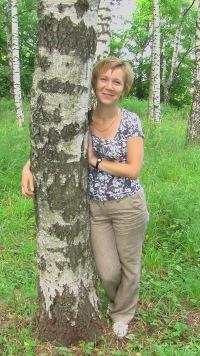 Марина Тверетина, 17 января , Ярославль, id142805800