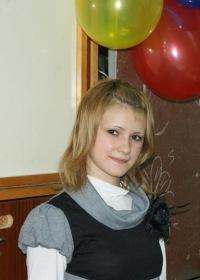 Татьяна Куркина, 7 июля 1991, Орел, id173018530