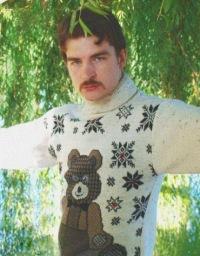 Игорь Е-В, 5 февраля 1990, Санкт-Петербург, id1915146