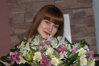 Людмила Третьякова, 13 апреля , Москва, id31338742