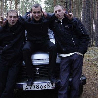 Дмитрий Ефименко, 21 декабря , Кимры, id101134149