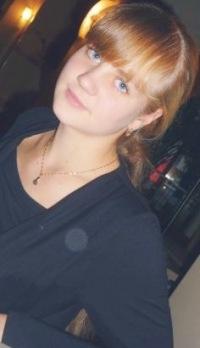 Катринка Сизова, 31 марта , Брянск, id119512138