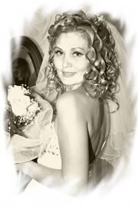 Гульнара Хузина, 24 апреля 1971, Лангепас, id12893199