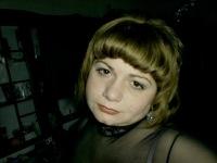 Наташа Ерёменко, 23 мая 1983, Павлоград, id142008444
