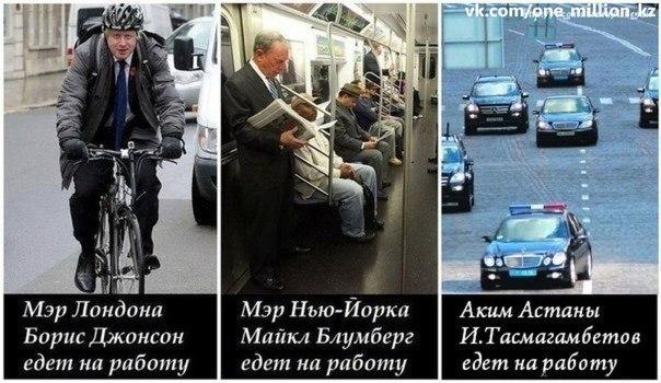 казахские приколы картинки: