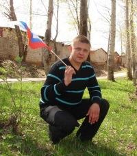 Алексей Булыгин, 29 июля 1986, Лениногорск, id59477996
