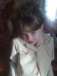 Кристина Куландина, 16 июня 1999, Москва, id70921096